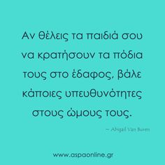 Greek Quotes, Better Life, Afternoon Tea, Kids And Parenting, Life Quotes, Qoutes, Little Boys, Inspire Me, Slogan