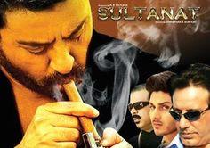 Sultanat Running Successfully Across Pakistan