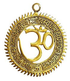 Om with Gayatri Mantra - Metal Wall Hanging (White metal) Hanuman Murti, Shri Hanuman, Shri Yantra, Hanuman Ji Wallpapers, Lord Murugan Wallpapers, Saraswati Photo, Saraswati Devi, Vaishno Devi, Lord Durga