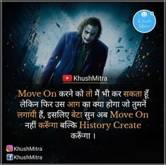 Study Hard Quotes, Study Motivation Quotes, Real Quotes, Life Quotes, Qoutes, Motivational Poems, Inspirational Quotes, Hindi Attitude Quotes, Army Quotes