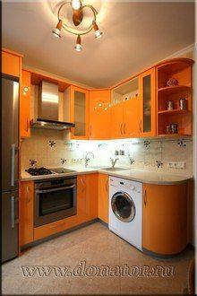 Помогите выбрать цвет стен для кухни! Цвет мебели глянцевый оранжевый с серой столешницей и с серыми ручками (приблизительно фото 2). Стены думаем ...