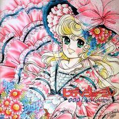 Anime Princess, Princess Peach, Princess Zelda, Old Anime, Manga Anime, Betty Boop, Shoujo, Cosplay, Japanese