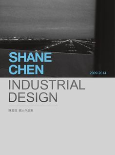 Shane Chen Portfolio 2009-2014  Hi, this is an industrial design portfolio of Shane Chen, a Taiwanese designer.  Welcome to visit my site to see more. http://shane-liveandlearn.blogspot.tw/