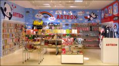 SHOP - Faire le plein de babioles pour petites filles à Artbox (Covent Garden, Selfridges…). An Hello Kitty heaven!