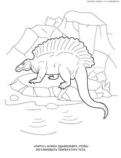 Pdf Dinosaur Coloring Pages