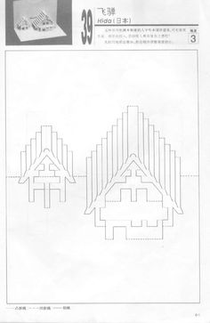 kirigami ewa lukas picasa web albums kirigami art pinterest picasa och kirigami. Black Bedroom Furniture Sets. Home Design Ideas