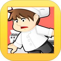 Don't Touch The Hot Plates! by Lorraine Krueger Playstation, Xbox, Dont Touch, Game App, Wii U, Lorraine, Ipod Touch, Games To Play, Nintendo