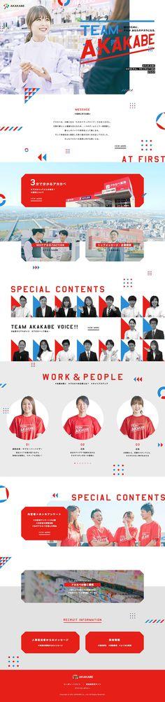 Web Japan, Design