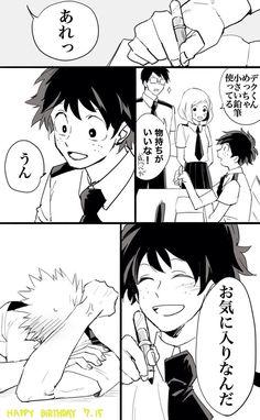 くるお (@2_kuru0) さんの漫画   14作目   ツイコミ(仮)