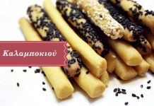 Greek Desserts, Vegan Bread, Crackers, Hot Dogs, Appetizers, Gluten Free, Ethnic Recipes, Food, Breads