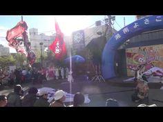 ▶ 横浜旗士道@2013 湘南平塚スターライトフェスティバル - YouTube