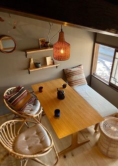 Love Home, Ideal Home, Kanazawa, Japanese Interior, House Rooms, Beautiful Places, Table Decorations, Boho, Living Room
