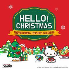 Hello Christmas! Sanrio, Christmas And New Year, Merry Christmas, Hello Kitty Christmas, My Favorite Food, Beautiful Things, I Am Awesome, Friends, Xmas