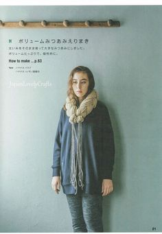 [ B o o k . D e t a i l s ] Language: Japanese Condition: Brand New Pages: 79 pages in Japanese Author: natsumi kuge Date of Publication: 2014/10 Item Number: 1817-2  Japanese knitting + crochet pattern book for lovely scarfs. You can enjoy total 18 warm knit scarfs. Plain diagrams + easy to follow.  [ N o t e ] This pattern book is written in original Japanese, not English. (English version is not available).   [ S h i p p i n g ] Ship Worldwide from Japan directly  ♥SAL (economy airmai...