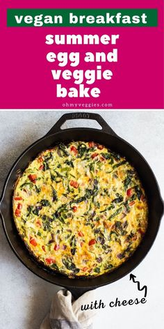 This veggie-packed egg and cheese casserole cooks up in one skillet and makes a delicious dinner or savory breakfast. Lunch Recipes, Summer Recipes, Vegan Recipes, Vegan Lunches, Vegetarian Lunch, Egg And Cheese Casserole, Savory Breakfast, Skillet, Veggies