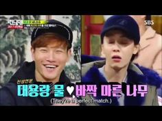 SpartAce  - Running Man Ep 332 (Kissing You) Ji Chang Wook Kim Jong Kook, Ji Chang Wook, Running Man, Kiss You, Kissing, Perfect Match, Music, Youtube, Hall Runner