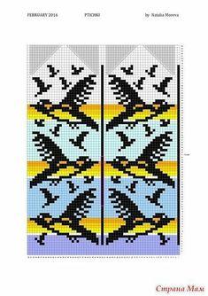 Knitted Mittens Pattern, Knit Mittens, Knitting Socks, Hand Knitting, Cross Stitch Bird, Cross Stitch Alphabet, Knitting Charts, Knitting Stitches, Fair Isle Chart