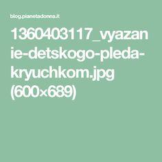 1360403117_vyazanie-detskogo-pleda-kryuchkom.jpg (600×689)