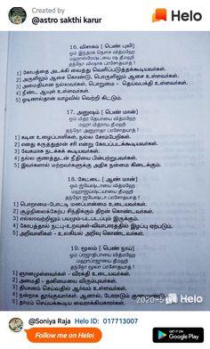 Vedic Mantras, Hindu Mantras, Tamil Astrology, Hindu Vedas, Indian Saints, Swami Vivekananda Quotes, Tamil Language, God Prayer, Sai Baba