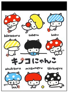 Crux Mushroom Kittens Mini Memo Pad