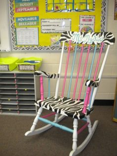 One of my sweet followers, Amber Nuckles, sent me a picture of her reading chair! This is Amber's first year of teaching and she only had TWO days to set up her classroom! Whew! She has created a safari/jungle theme and painted her chair to go with the theme! Can you imagine how long this must have taken her?!? I could feel Amber's excitement for teaching in her email. How
