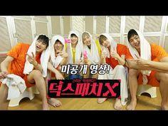 [DeokspatchX Unreleased(덕스패치X 미공개영상)] Watergun Fight Scene(물총 상황극)_MONSTA X(몬스타엑스) [ENG/CHN SUB] - YouTube