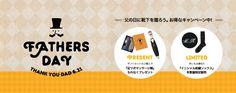 靴下専門店 Tabio(タビオ)オンラインストア Father Day Ad, Mother And Father, Fathers Day, Sale Banner, Web Banner, Web Layout, Layout Design, Web Design, Event Banner