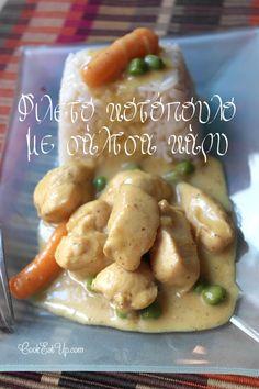 Φιλέτο κοτόπουλο με σάλτσα κάρυ - cookeatup ***** εκπληκτικο την επομενη φορα να ριξω λιγο νερακι πριν το αλευρι και το καρυ ετσι ωστε να βρασει λιγο περισσοτερο. αντι για κρεμα γαλακτος χρησιμοποιησα  μεριδες γαλα εβαπορε Greek Recipes, Asian Recipes, Healthy Recipes, Cookbook Recipes, Cooking Recipes, Good Food, Yummy Food, Greek Dishes, Exotic Food