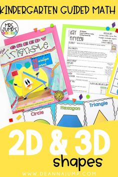 Learning about 2-D and 3-D shapes? These kindergarten guided math activities are a great resource to use to teach shapes in kindergarten. For each day, there are kindergarten math lessons, and kindergarten math activities already outlined.