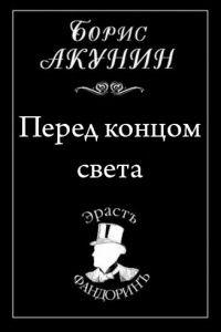 Audioknigi na russkom online dating