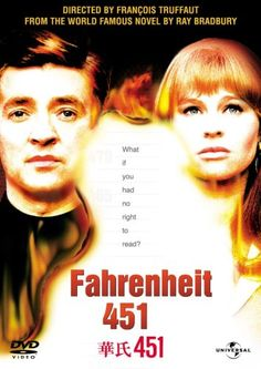 Fahrenheit 451(華氏451) / François Truffaut / 20141025