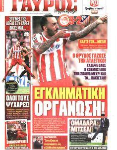 Olympiakos atletico m Athlete, Comic Books, Football, History, Comics, Cover, Sports, Soccer, Hs Sports