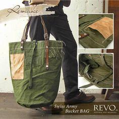 245cea2c68 repurposed swiss army bag Swiss Army Bag