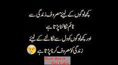 86 Best Urdu Sayings Images Urdu Quotes Urdu Poetry Quotations