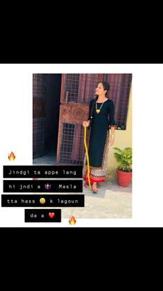 Gurbani Quotes, Snap Quotes, People Quotes, Motivational Quotes, Cute Song Lyrics, Cute Songs, Smile Captions, Punjabi Captions, Punjabi Love Quotes