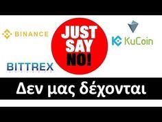 Τα cryptocurrency exchange λένε όχι σε νέους χρήστες| Γιατί ❓ | Greece