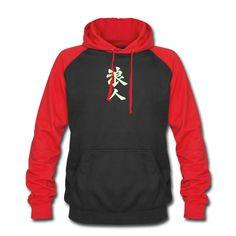 Ronin Kanji auf der Brust, Samurai Logo af dem Rücken