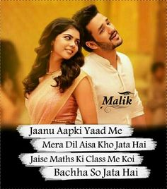 #Malik Love Quotes In Hindi, Crazy Quotes, True Love, My Love, Love Wallpaper, Romantic Quotes, Attitude Quotes, Relationship Quotes, Cool Words