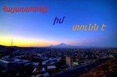 Armenian Culture, Homeland, Pride, Facebook, Beauty, Armenia