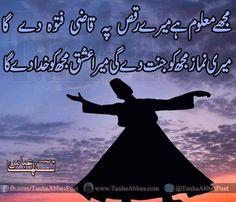 80 Best ملنگ فقیر درویش Images Sufism Sufi Sufi Poetry