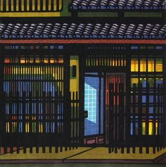 JAPANESE-CLOSET.COM - CLIFTON KARHU