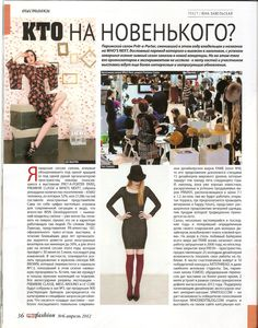 Thanks to the magazine ProFashion from Russia to talk about LES NGUYEN!