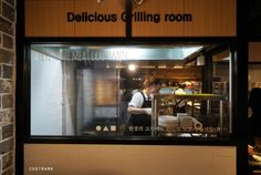 바른식탁 GS역삼점 : 깔끔한 인테리어와 담백한 돼지고기, 반찬의 조합이 돋보여요! (회식, 모임 장소 추천) : 네이버 블로그