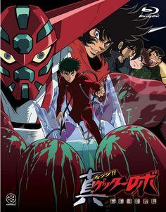 Ishikawa, Gundam, Domestic Robots, Robot Parts, Robot Technology, I Robot, Mecha Anime, Super Robot, Animation