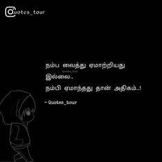 #tirunelveli #thalapathy #tamillovestatus #tamilsadstatus #tamilwhatsappstatus #tamillovequotes#quotestourtamil #tamilkavidhaigal #tamillyrics #chennai #tamilstatus #tamilhotactress #thalapathy #tamilquotes #definitelynot #dhoni #shivaninarayanan#sooraraipottru #tamillovesongs #whistlepodu #ajithkumar #csk #tamilsadquotes#tamilalonequotes #shanewatson #tamilcomedystatus#tamilbreakupstatus#tamilgirls #tamilmemes #tamilmeme #instatamilan Tamil Love Quotes, Career Opportunities, Community Manager, High Energy, New Technology, Politics, Positivity, Future Tech, Optimism