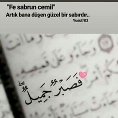 Allah Islam, Islam Quran, Quran Wallpaper, Muslim Beauty, Arabic Calligraphy Art, Hafiz, Islamic Love Quotes, Quran Quotes, Letters