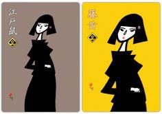 Illustration. Woman 江戸鼠 藤黄