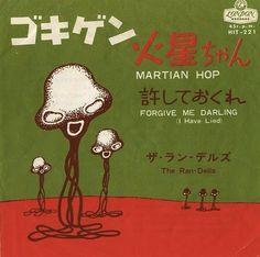 Martian Hop