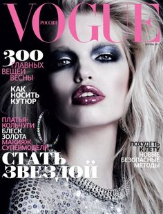 Daphne Groeneveld meets dark glam in Vogue - Fashionscene - Fashion, Beauty, Models, Shopping, Catwalk