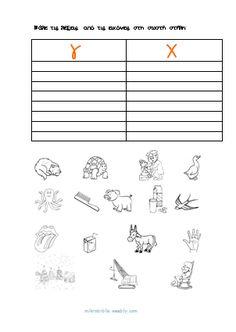 Ασκήσεις φωνολογικής ενημερότητας . Διάκριση γ/ χ. Για όλο το υλικό επισκεφτείτε το mikrobiblio.weebly.com